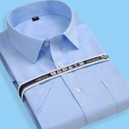 $enCountryForm.capitalKeyWord Australia - Summer Short Sleeve square collar regular fit oversize S to 8xl solid plain twill formal business men dress shirts