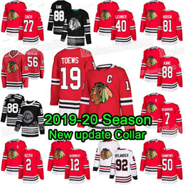Toews red jerseys online shopping - 2019 New Collar Chicago Blackhawks Patrick Kane Lehner Jonathan Toews SHAW Kirby Dach Duncan Keith Gustafsson DeBrincat Jersey