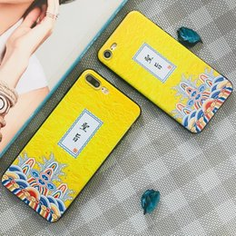 Elements Iphone Cases Australia - Silicone Gel Phone Case Cover for Apple iPhone 6 7 8 plus X individual sculpture Chinese elements