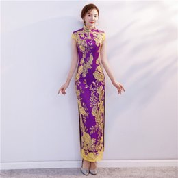 chinese style evening gowns Australia - New Vintage Chinese Style Cheongsam Wedding Dress Womens Lace Long Gown Qipao Party Evening Dress Retro Clothes Vestido S-4XL