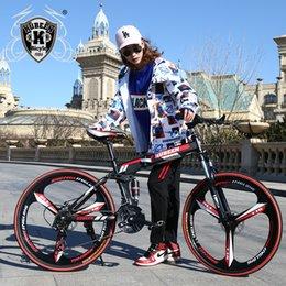 KUBEEN 26-дюймовый складной горный велосипед 21 скорость двойного демпфирования 3 нож колеса велосипеда двойные дисковые тормоза горный велосипед на Распродаже