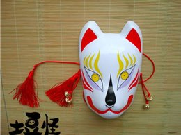 Masquerade Painting Australia - Hand-Painted Full Face Japanese Fox Mask Anime Nurarihyon no Mago PVC Masquerade Cosplay Party Mask