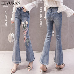 Plus Size Jeans Girls Australia - New Girls Beaded Embroidery Flare Jeans skinny Women's Stretching Bell-Bottoms Jeans for women pants Plus Size Fishtail pants