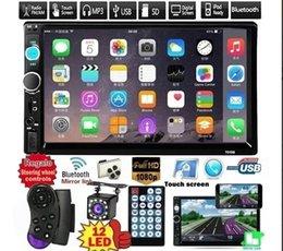 Nouvelle haute définition 7 pouces voiture écran MP5 sans fil stéréo FM Radio HD + 12 Caméra LED Upgraded en Solde