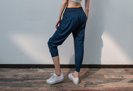 $enCountryForm.capitalKeyWord Australia - Womens Loose Harem Dance Pants Training Running Sweat Absorbent Quick Drying Yoga Loose Fashion Female Clothing