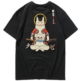 Januarysnow Men Harajuku T-Shirt Ninjas Japanese Cat Skull T-Shirt Hip Hop Streetwear Ukiyoe Bordado T-Shirts 2019 Summer Cotton Tops Tees