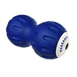Venta al por mayor de Bola de masaje para ejercicios Forma de maní eléctrica Esfera Dispositivo de aflojamiento muscular Pie sólido Espuma Eje azul y negro Bolas para ejercicios LJJZ360