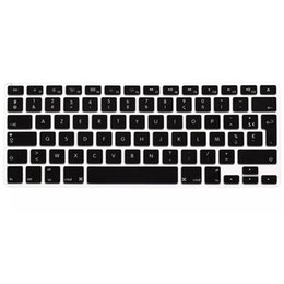 Imac Macbook Australia - For Macbook Air Pro Retina 13 15 Keyboard Cover 1Pcs Eu Euro Azerty French Silicone For Imac Keyboard Skin Protector