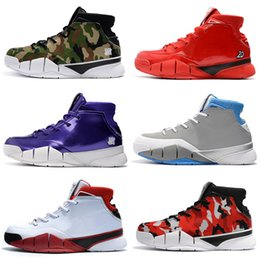be4845407f84 2019 Top UNDFTD X Kobe 1 Protro MPLS All-Star Undefeated Camo Kids Basketball  Shoes For Men Deep Forest Authentic Sneakers