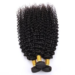 Discount ladies curly hair machine African curly lady hair curtain, specially tailored for ladies, high quality hair, thin and breathable, comfortable to w