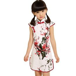 3-14Y Verano Vestidos de Las Muchachas Del Bebé Del Vestido de La Vendimia Vestido  Tradicional Chino Cheongsam Traje de Boda Casual Niños Ropa 11ff82ba00e