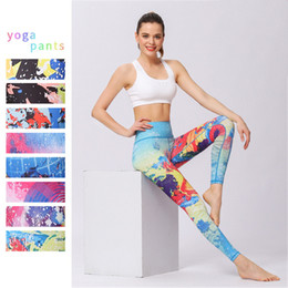 ed88d453f6 Womens Yoga Cropped Pants Trousers Colorful Digital Print Compression Tights  Super Elastic Ankle Length Pants Running Dance Fitness Leggings