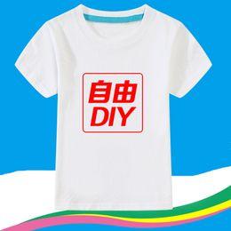 $enCountryForm.capitalKeyWord Australia - Kindergarten T-shirt Customized Class Clothing Activity Advertisement Culture Shirt Cotton blank hand-painted children short sleeve Customiz