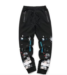 $enCountryForm.capitalKeyWord Australia - Fashion street splashing trousers printing casual sports pants men and women thin section pants