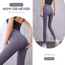 Wholesale good quality yoga pants resale online - gkcaX women s tight gym pants yoga sports seamless leggings waist high good quality running sports pants