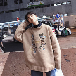 China 2018 Autumn Winter Men Casual Loose Flower Embroidered Solid Color Round Neck Knitting Pullover Warm Brand Sweater Homme M-2XL cheap floral crochet loose sweater suppliers