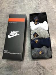 2019 nuevos hombres y mujeres calcetín de algodón de alta calidad mx32823 en venta