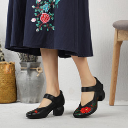 $enCountryForm.capitalKeyWord Australia - Skillful2019 Summer Ancient Return Coarse With Single Woman Circle Head Embroidered Magic Subsidies Comfortable Genuine Leather Mom Shoe
