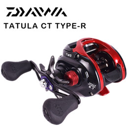 7737b6e8454 2016 NUEVO DAIWA TATULA CT TYPE-R Cebo para pescar Carrete de pesca TWS  PERFIL BAJO Carretes