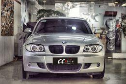 Material de FRP super pefect M-T estilo corpo largo kit para BMW 1 série E87 amortecedor dianteiro saias laterais do pára-choques traseiro e asa spoiler em Promoção
