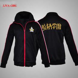 Discount cotton club costumes - LG Free! - Iwatobi Club Rin Matsuoka Deluxe Edition Uniform Jacket Coat Suit Cosplay Costume Samezuka Academy Logo S-2XL