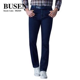 Wholesale Winter Fashion New Jean Men Pants Brand Men s Casual Boutique Thick Warm Jeans for Men Straight Wool Velvet Denim Trousers