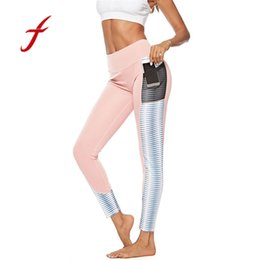 Pink Polyester Leggings Australia - Women Push Up Elastic Leggings Patchwork Workout Out Patchwork Pocket Leggings Fitness Pink Pants Slim Elastic