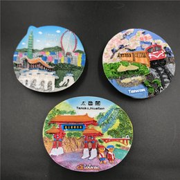 $enCountryForm.capitalKeyWord Australia - China Taiwan Taipei Fridge Magnet Refrigerator Magnetic Sticker Taroko huallen Tourist Attractions Landscape Souvenir Craft Gift
