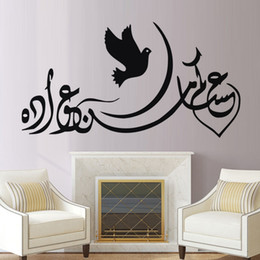 decor designs Australia - 1 Pcs Islamic Muslim Art Islamic Calligraphy Art Wall Sticker Muslim Islamic Designs Decals Home Decoration Bedroom Decor Wallpaper