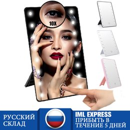 decorative makeup Canada - Adjustable 16 LEDs Lighted Makeup Mirror Touch Screen Portable Magnifying Vanity 180 Rotating Desktop Tabletop Cosmetic Mirrors SH190925