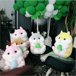 Toy Pillow Blanket Australia - Cute Down Cotton Hamster Doll Korean Funny Dolls Pillow Quilt Dual-use Blanket Plush Toy Birthday Present