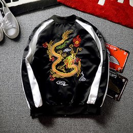 Suit Chinese Male Australia - New Chinese dragon embroidered jacket, retro baseball suit winter jackets for men male and female lovers ma1 bomber windbreaker mens coat