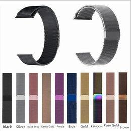 Ingrosso Cinturino per cinturino smart watch in metallo milanese in acciaio inossidabile per Apple Watch 44mm / 42MM / 40MM / 38MM Serie iwatch 4 3 2 Magnetico regolabile