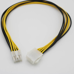 Motherboard power supply online shopping - 1pcs Pin x4 V Power Supply Extension Cable Cord Male to Female EPS P ATX Motherboard CPU cm