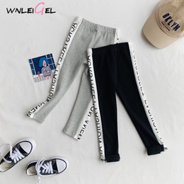 panting games NZ - Wlg Girls Letter Spring Pants Casual Gray Children Printed Letter Baby Pants All Game Children