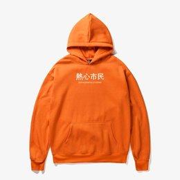 Vintage style hoodies online shopping - HK Style Streetwear Classic Vintage Fake Two Pieces Sweatshirts Black White Stripe Men s Long Sleeve T Shirts Hi Street Loose Hoodies