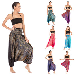 $enCountryForm.capitalKeyWord Australia - Pants Casual yoga pants, yoga clothes, big pants, jumpsuit, belly dance Thai style 7 patterns free shipping