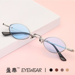 metal shake NZ - 2019 New Korean Version of the Metal Small Frame Sunglasses Vintage Oval Frame Sunglasses Shaking Net Red with Glasses
