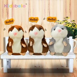 Toys & Hobbies Electric Plush Pets Toy Hamster Ball That Spins Cute Plush Animals Electronic Doll Grabbing Machine Projects Gift For Children