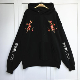 korean style fashion hoodies NZ - Korean Preppy Style Women Hoodies Newly Flower Embroidery Pullovers Casual Loose Thick Hoody New Hot Fashion Loose