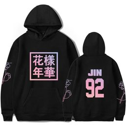 young women clothing UK - Bangtan Boys Young Forever Unisex Hoodie JIMIN J-HOPE JUNG KOOK SUGA Sweatshirt Women Kpop Fans Hip Hop Clothes Y200610