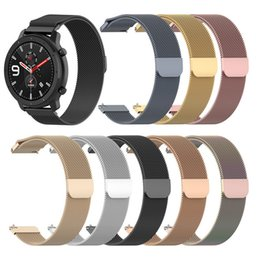 Wholesale Stainless Steel Metal Loop Smart watch Band Strap for Huami Amazfit GTR mm mm Magnetic adjustable Bracelet mm mm