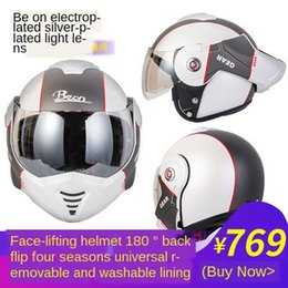 motorcycle helmet cool NZ - Motorcycle Helmet Men And Women Winter Warm Locomotive Modular Helmet Full Cool Four Seasons All Cover Type Safety