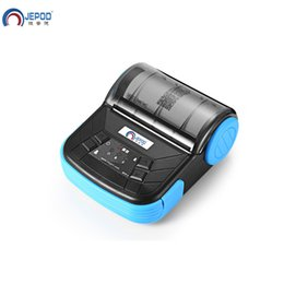Printer For Pos Online Shopping | Printer For Pos for Sale