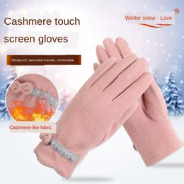 bow leather gloves NZ - 2019 Winter cashmere warm female Warm Pearl gloves Pearl bow finger touch screen gloves
