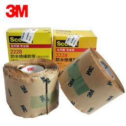 $enCountryForm.capitalKeyWord Australia - 3M2228 waterproof insulation tape 1000V cable connector bandage electrical communication seal self-adhesive tape waterproof glue leakproof