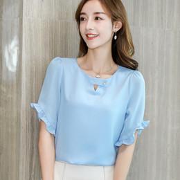 $enCountryForm.capitalKeyWord Australia - Fashion Summer Ruffle Chiffon Blouse Tops Women Korean Office Ladies Short Sleeve Slim Fit Shirts Plus Size Work Wear Blusas