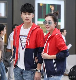 2cc237591f93 2018 autumn and winter leading the trend of fashion color matching men and  women couples youth fashion sports hooded jacket skin clothing