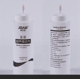 $enCountryForm.capitalKeyWord UK - 250g pcs Cooling Gel for HIFU Lifting IPL Elight RF Diode Laser OPT SHR Ultrasonic Ultrasouond Fat Loss Slimming Skin Care Machine