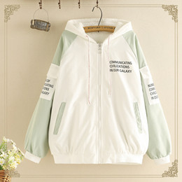 VelVet embroidered coat online shopping - Hipster College Style Winter New Style Embroidered Hooded plus Velvet Warm Cotton Coat Students GIRL S Loose Fit Versatile Cotto